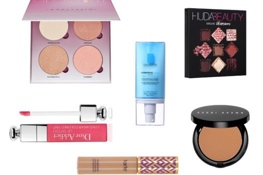 Beauty Essentials With Marwa Loves